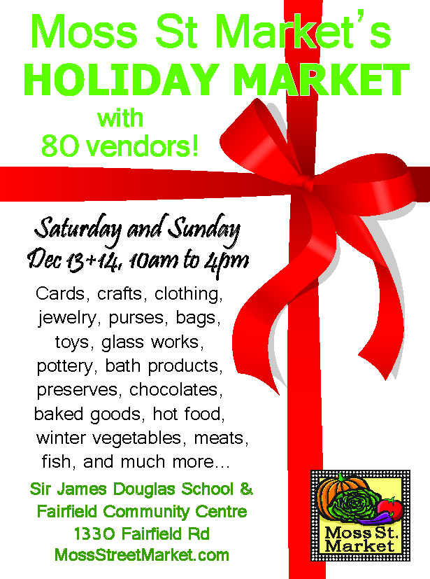 Holiday Market Poster, 2014